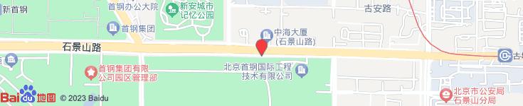 北京首钢股份有限公司电子地图