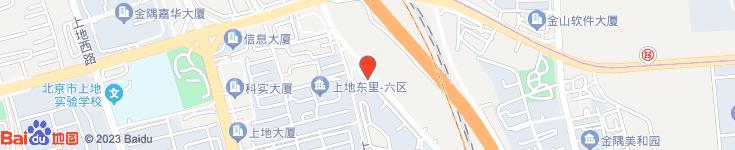 西安航天恒星科技实业(集团)公司北京分公司电子地图