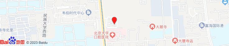 北京中创信测科技股份有限公司电子地图