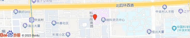 思爱普(北京)软件系统有限公司电子地图