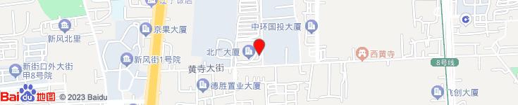 北京西泽美嘉钢琴有限公司第三分公司电子地图
