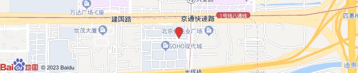 航运佳国际货运(上海)有限公司北京分公司电子地图