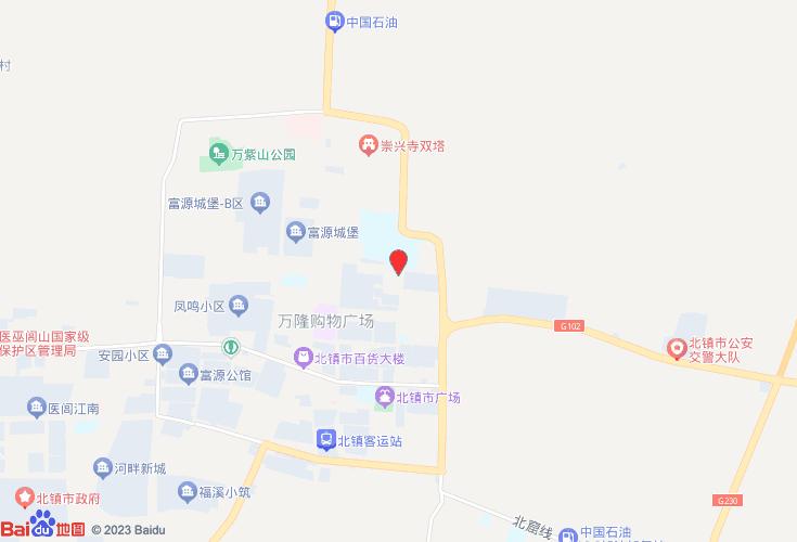 锦州有为高中北镇市一书店店上海市高中北唐院图片