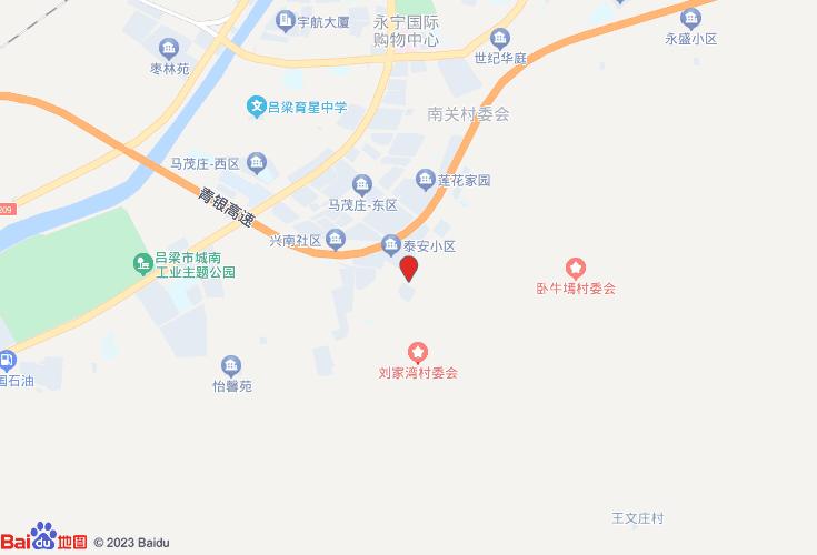 吕梁离石区红星学校