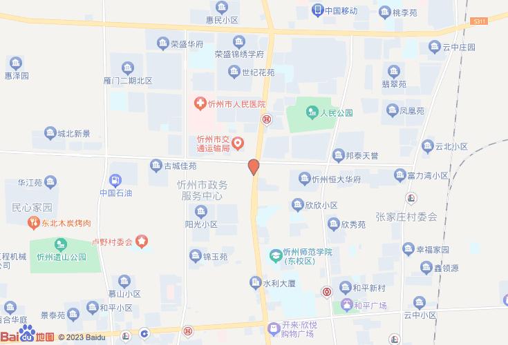 台山忻州市保安汽修厂汽车装潢部高清图片