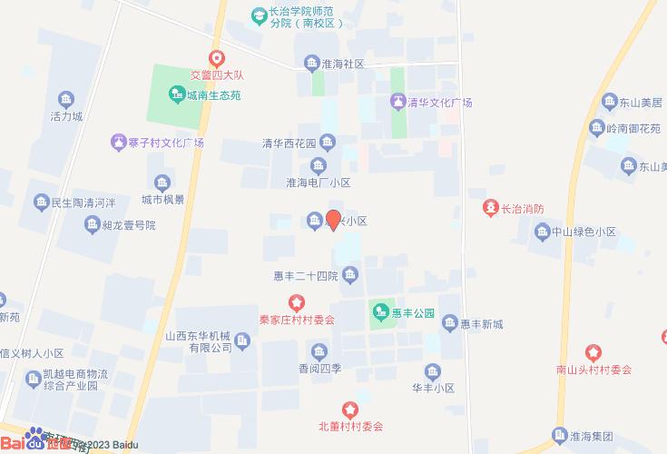 长治市恒通电脑培训学校