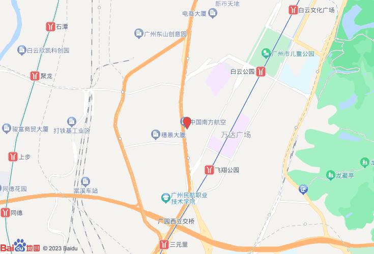 中国 南方航空/中国南方航空基本信息