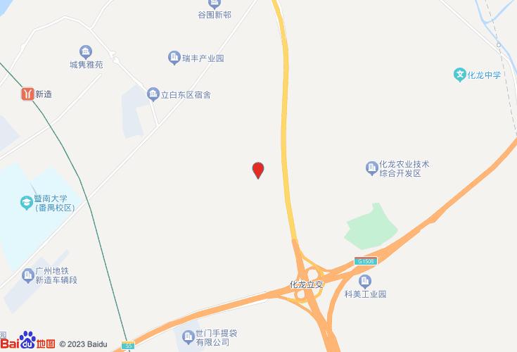 广州番禺区公安分局新造派出所第三社区警务室