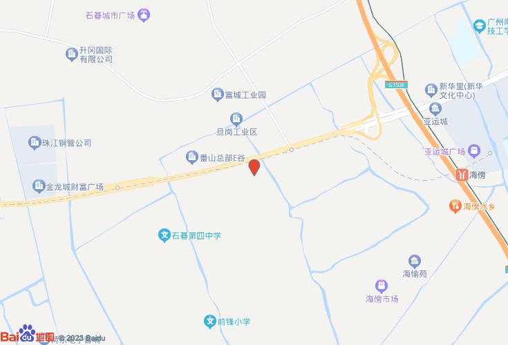 广州番禺区公安分局石基派出所海傍农场社区警