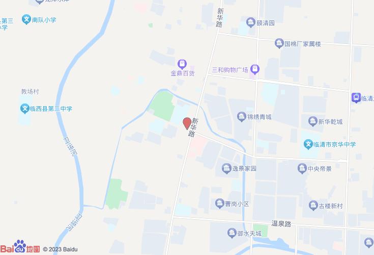 聊城临清市计划生育委员会