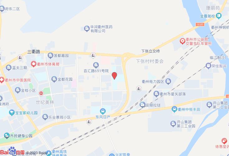 衢州新星初级中学初中缘翰林图片