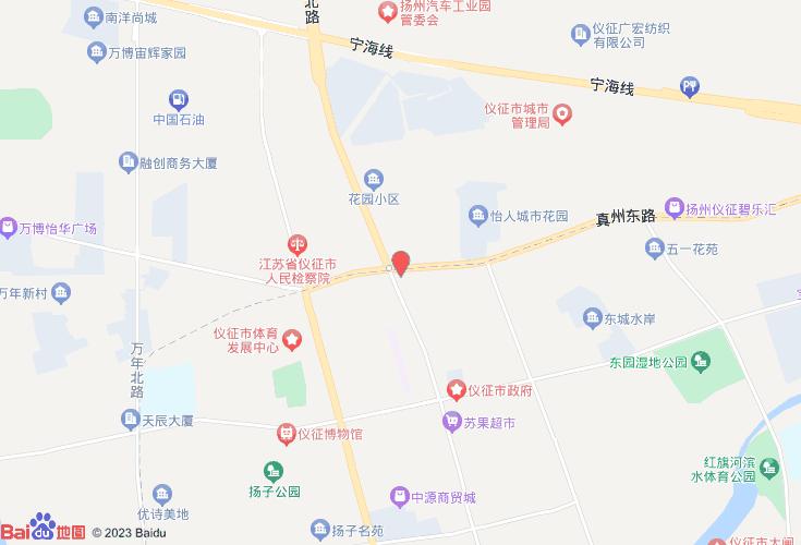 扬州仪征市劳动监察大队