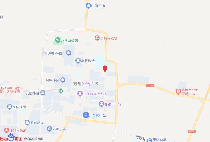 锦州有为高中北镇市一书店店上海市高中北唐院