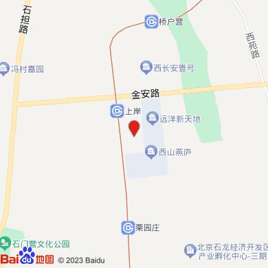 北京门头沟区中医院旅游住宿