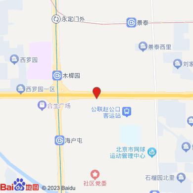 北京地铁大红门站青年旅舍住宿