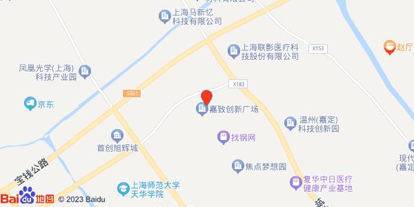 中广国际广告创意产业园区