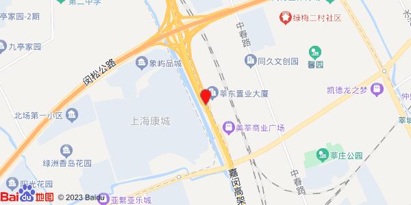 距上海南站车行9公里,距上海火车站车行22公里