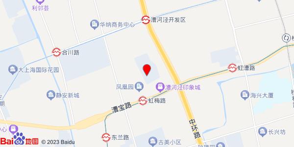 济宁机场迁建选址漕河