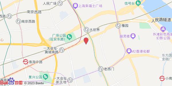 淮海中路93号 [查看地图]