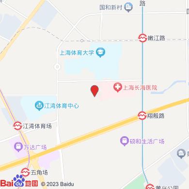 上海旅游住宿 上海共青国家森林公园客栈住宿   五角场长海医院隔壁