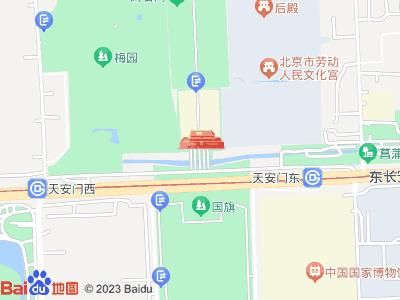 国贸大厦11层, 中国北京市建国门外大街1号 国贸大厦11层 邮政编码 100004, 北京