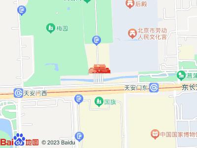 远洋大厦2308室, 中国山东省青岛市市南区香港中路61号,远洋大厦A座2308室,邮政编码266071, 青岛