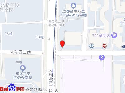 四川九和天泰生物科技有限公司