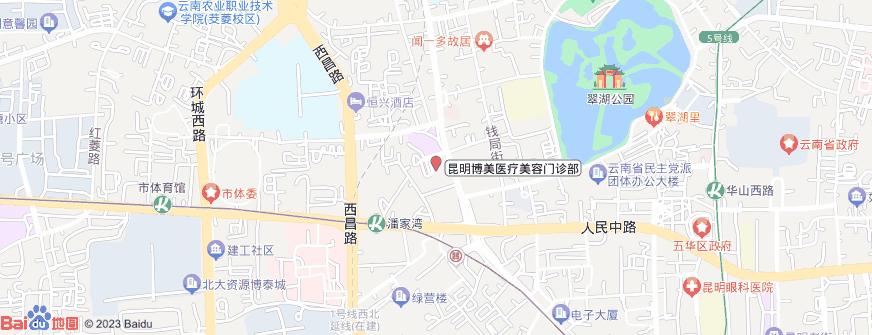 昆明博美医疗美容门诊部地址地图导航