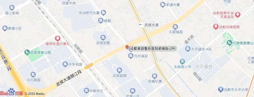 成都美容整形医院疤痕胎记科地址地图导航