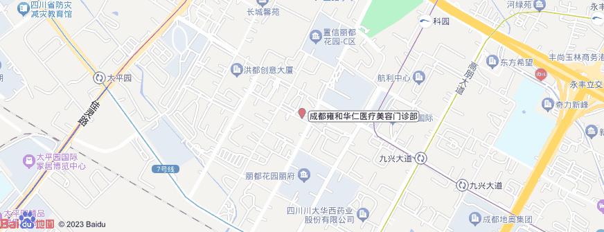 成都雍和华仁医疗美容门诊部地址地图导航