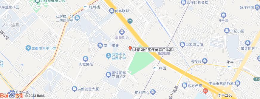 成都如妍医疗美容门诊部地址地图导航