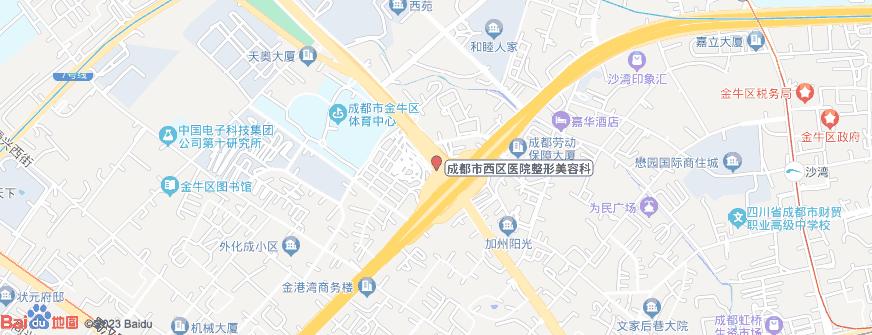 成都市西区医院整形美容科地址地图导航