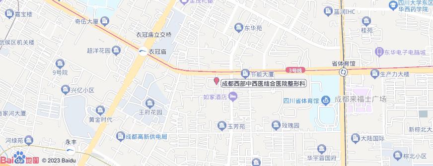 成都西部中西医结合医院整形科地址地图导航