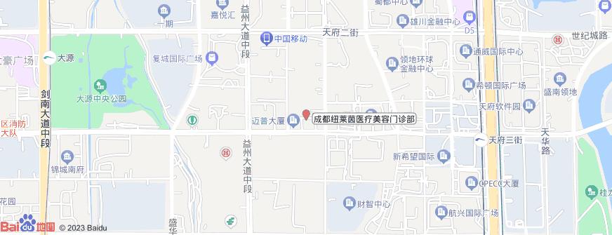 成都纽莱茵医疗美容门诊部地址地图导航