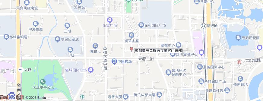 成都美辰星耀医疗美容门诊部地址地图导航