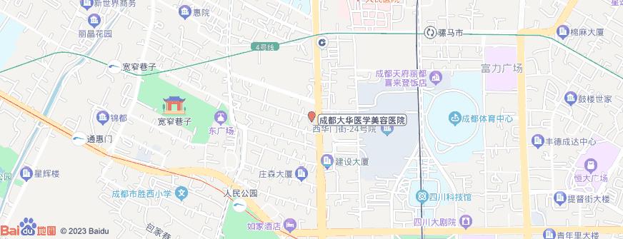 成都大华医学美容医院地址地图导航