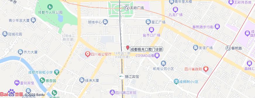 成都极光口腔门诊部地址地图导航