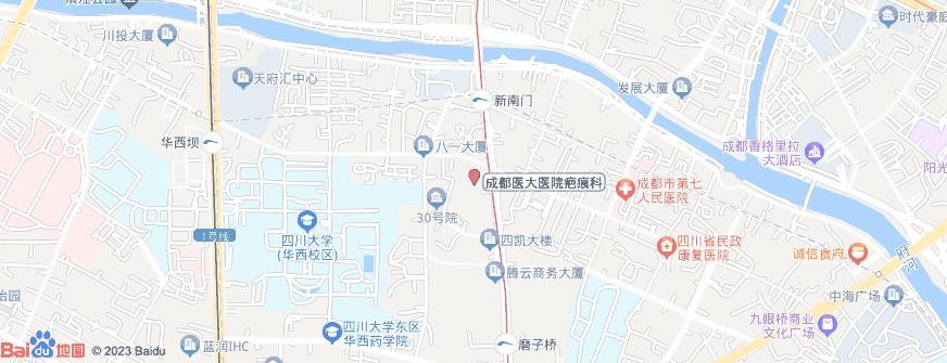 成都医大医院疤痕科地址地图导航