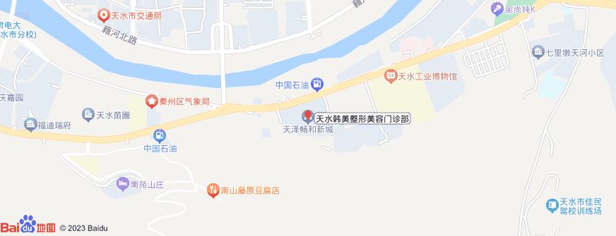 天水韩美整形美容门诊部地址地图导航