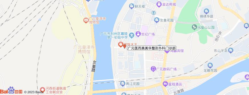 广元医而美美华整形外科门诊部地址地图导航