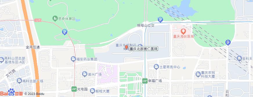 重庆北部宽仁医院地址地图导航