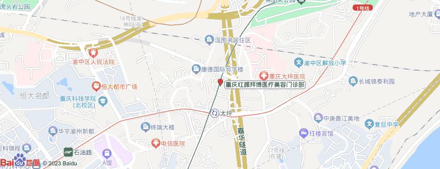 重庆红颜拜博医疗美容门诊部地址地图导航