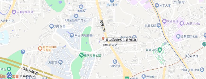 重庆爱思特整形美容医院地址地图导航