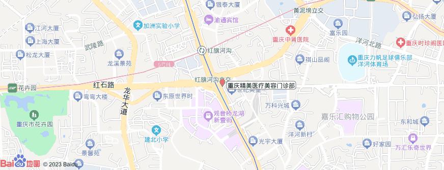 重庆精美医疗美容门诊部地址地图导航