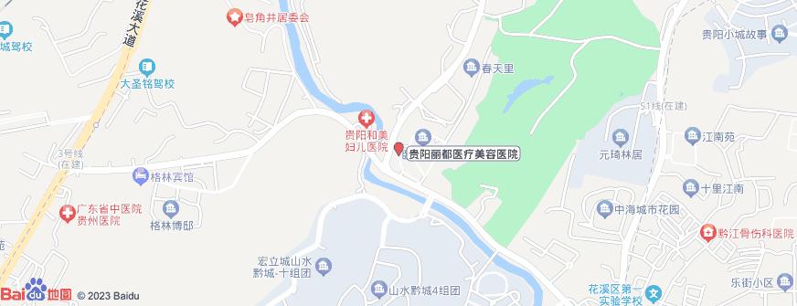 贵阳丽都医疗美容医院地址地图导航