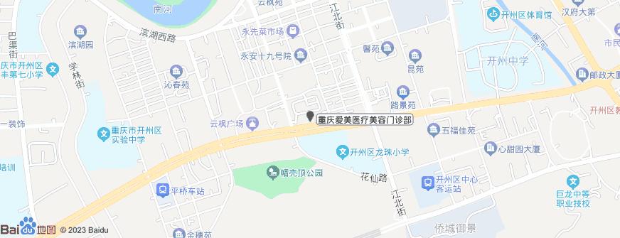 重庆爱美医疗美容门诊部地址地图导航