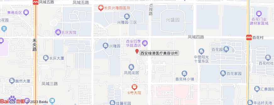 西安绿港医疗美容诊所地址地图导航