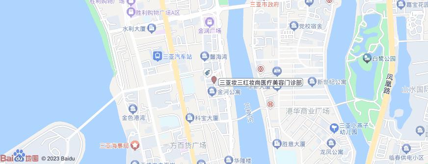 三亚妆三红妆尚医疗美容门诊部地址地图导航