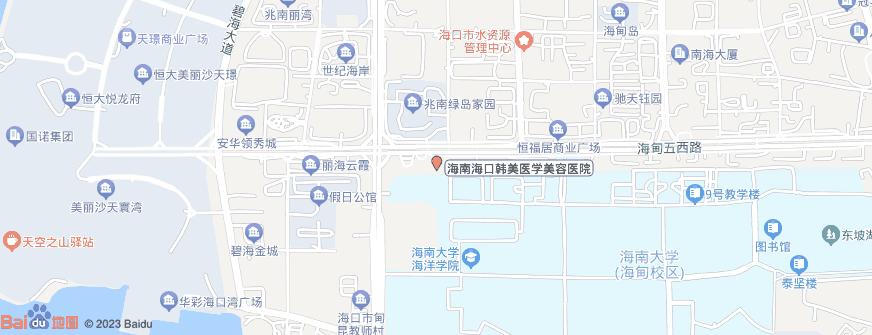 海南海口韩美医学美容医院地址地图导航