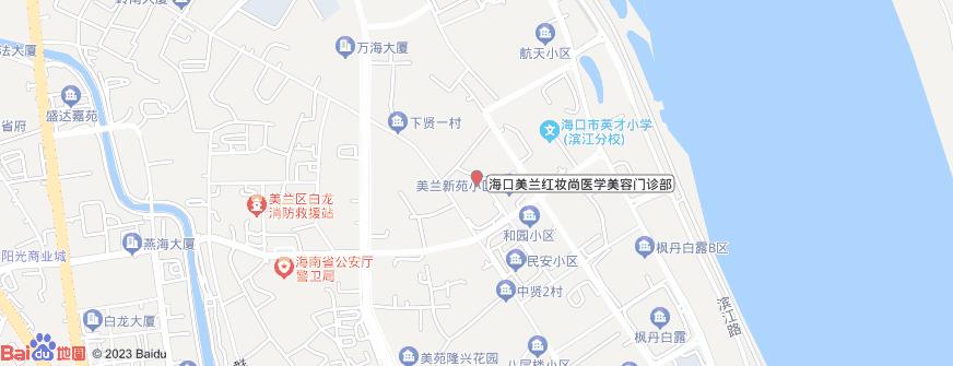 海口美兰红妆尚医学美容门诊部地址地图导航